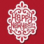 La mulți ani 2015 !
